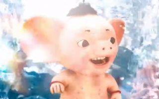 《猪八戒传说》曝先导预告
