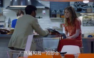 衣柜里的冒险王 香港预告片