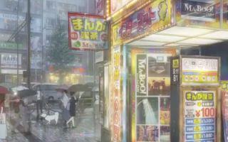 新海诚新片《天气之子》5分钟特别版预告