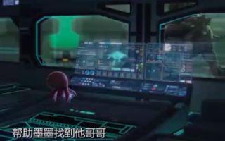 《深海特攻队之超能晶石》先导预告片