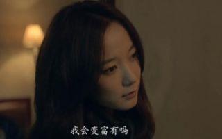 """《后会无期》演员集体变身""""金句王"""""""