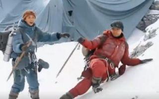 《攀登者》胡歌贵妇摔