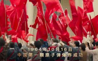 七大导演联手《我和我的祖国》终极预告