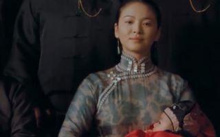 一代宗师(普通话版)