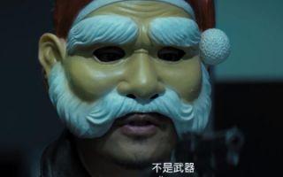 沉默的证人(普通话版)
