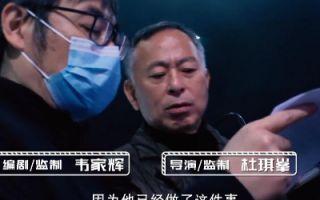 我的拳王男友 导演特辑