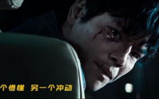 """《我的拳王男友》曝""""你是我的英雄""""主题曲mv 向佐火力全开演绎花街英雄"""