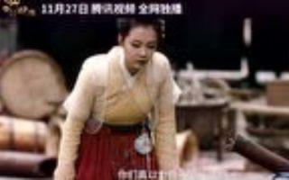 """河怪血洗渔镇为爱逆天,""""小黄渤""""临危上阵乐不停"""