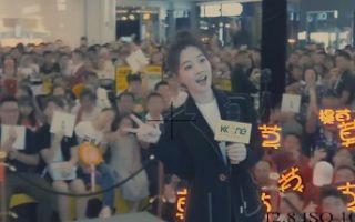 《父子拳王》主题曲《老豆》MV 冯提莫献唱