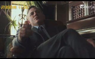 """【预告】""""美队+007合作""""的黑色幽默谋杀悬疑片《利刃出鞘》发布新中字预告!"""