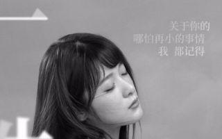 《一生有你》主创现身清华 卢庚戌回忆往事拥抱青春