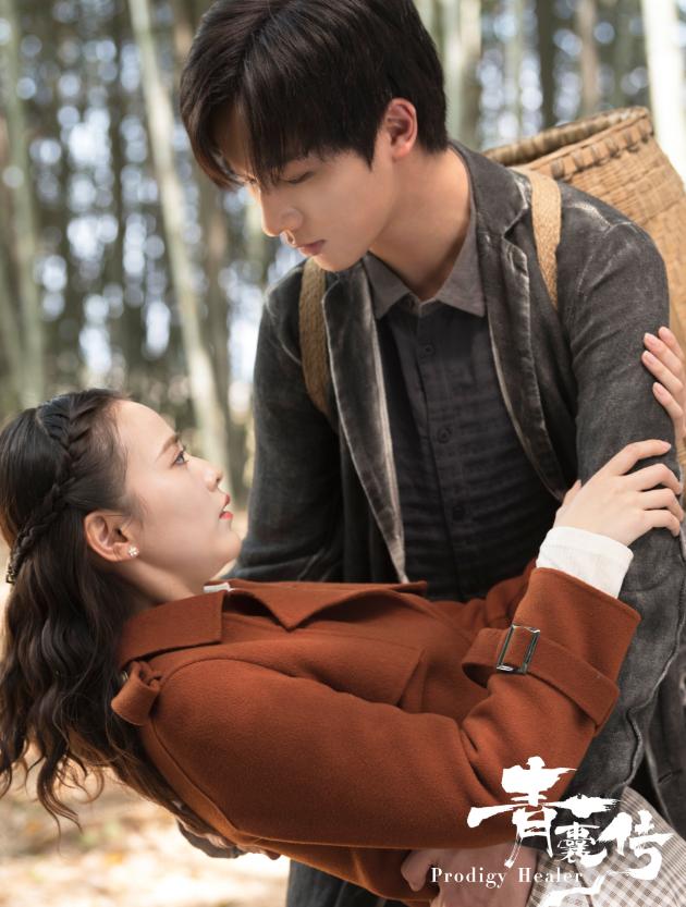 5.30《青囊传》开播 看李宏毅、赵露思前世今生的爱恨纠葛