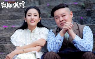 《鼠胆英雄》改档8月2日 岳云鹏为爱舍身救美