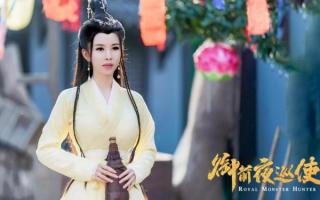 电影《御前夜巡使》定档7月14日,爱奇艺独家上线