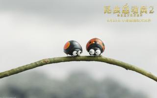 《昆虫总动员2》曝先导预告 法式动画风格