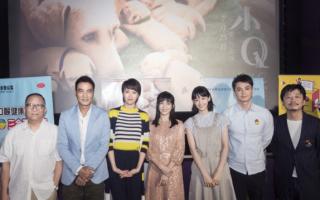 电影《小Q》举行首映 与导盲犬同行