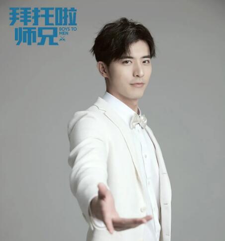《拜托啦师兄》定档30日  徐开聘王家珧 演绎仗剑重生后的爱恨情仇