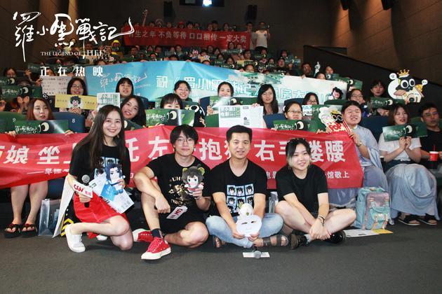 《罗小黑战记》上海路演 遭遇粉丝硬核回答