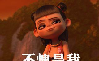不愧是我!哪吒票房破49亿 成为中国影史榜第二名