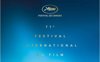 第13届亚洲电影大奖 最佳女主角 萨梅尔·叶斯利亚莫娃等多项奖项