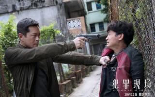 古天乐的深情演绎《犯罪现场》主题曲MV《像我这一种男人》