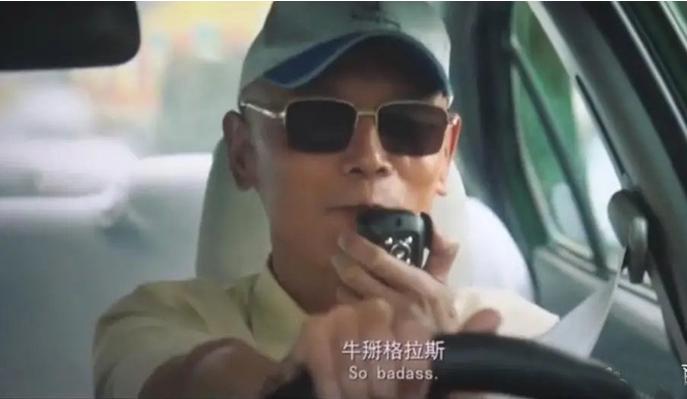 《北京你好》葛优坐出租车体验的哥生活,演绎真切到位