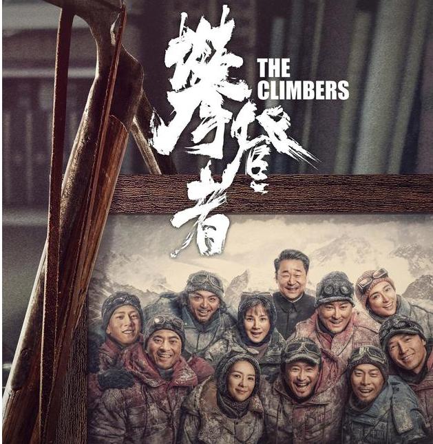 《中国机长》《攀登者》皆延期放映