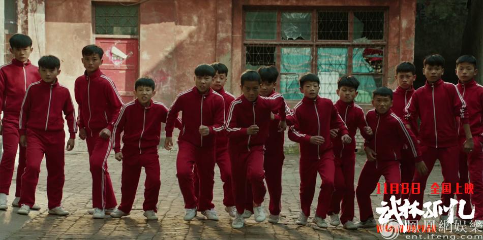 《武林孤儿》发布首支预告片 荒诞幽默让人意犹未尽