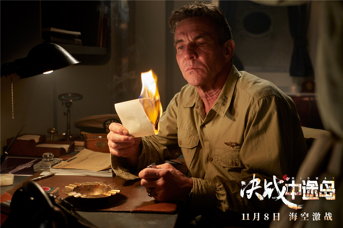 《决战中途岛》定档11月8日 硬汉阵容燃爆荷尔蒙