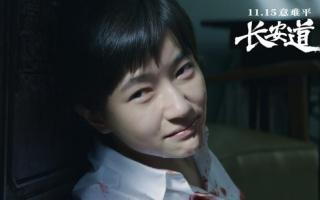 《长安道》发布人物特辑 焦俊艳出演狂野少女高调卧底