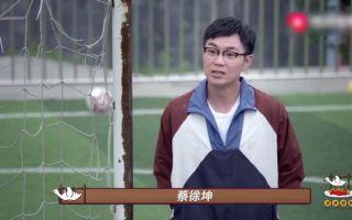 大鹏希望与蔡徐坤合作拍网剧:因为女儿很喜欢他