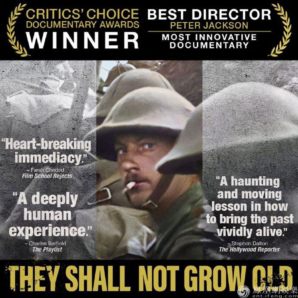 《他们已不再变老》获两项纪录片大奖 口碑炸裂正在热映