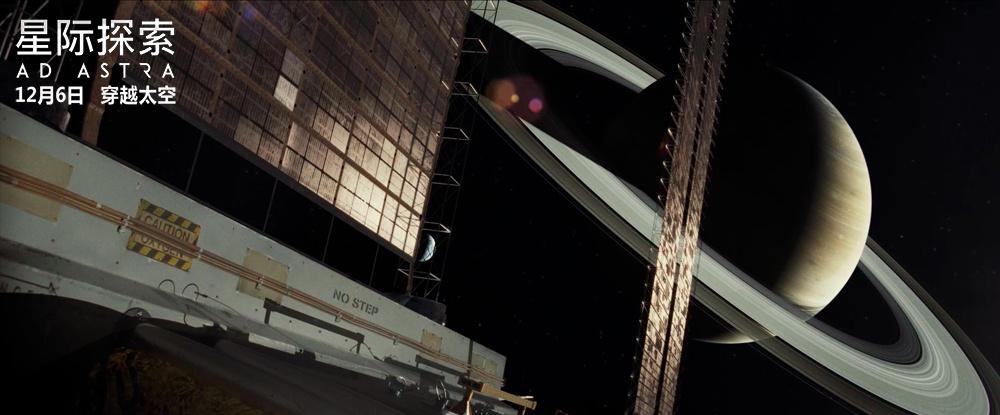 """《星际探索》是第一部在火星""""拍摄""""的电影"""