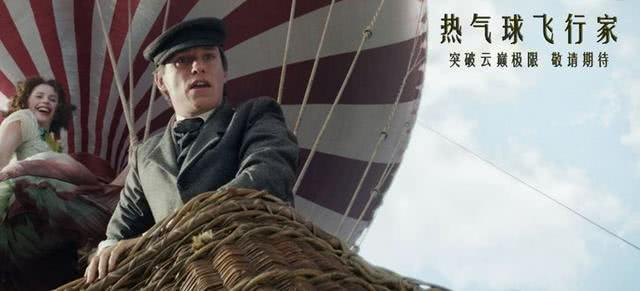 商业片不够,奥系片来凑,《乔乔兔》《热气球飞行家》确定引进