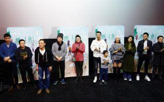 《小中年》在京举办观众见面会