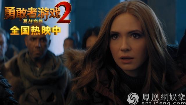 《勇敢者游戏2:再战巅峰》曝片段 勇敢者全员随时备战