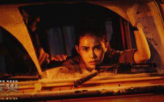 《天火》正式上映 灾难视效开创中国重工业电影新类型