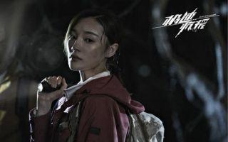 金梦阳子《极速救援》硬核演技获赞 诠释当代女精英