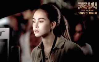 昆凌《天·火》首映破千万,周杰伦写新歌宣传,王学圻成了陪衬