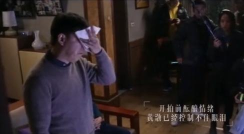 黄渤演技惊艳 《被光抓走的人》发布特辑
