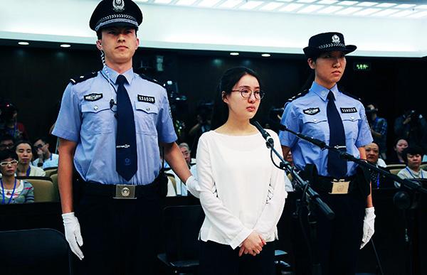 郭美美五年后首度含泪致歉:这句对不起该说很久了