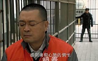 北京爱情故事泪点最高的一段