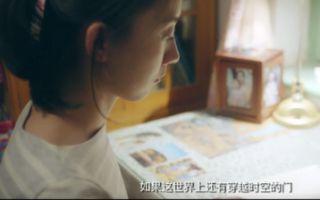 """《暗恋橘生淮南》6.10独播 """"振华系列""""收官之作来袭"""