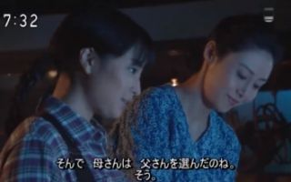 广濑铃晨间剧《夏空》,松岛菜菜子
