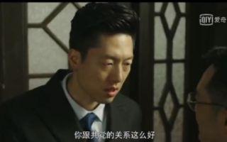 片花:凌潇肃富大龙掀暗战风云