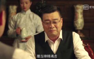 片花:凌潇肃邵峰正邪对决