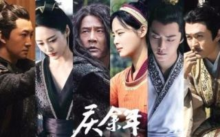 (持更中)《庆余年》前4集预告!袁泉客串!王倦编剧!有人情味的电视剧!!!