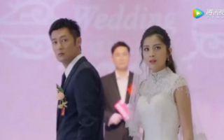 丁福乐和结婚培芸,杨蓉却突然出现,是来抢婚的么