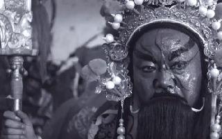 国内首部巨幕音乐纪录片《大河唱》首发预告片
