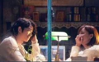 """《比悲伤更悲伤的故事》 陈意涵刘以豪相约""""梦中的婚礼"""""""